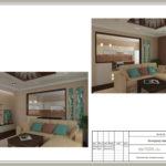 Гостиная. Часть дизайн проекта. Перспективы основных видов