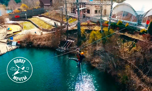 Видео ролик для парк-отеля Мечта. Троллей. Производство Дизайн-сервис Медиа