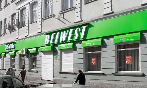 Вывеска, рекламное оформление фасада Belwest