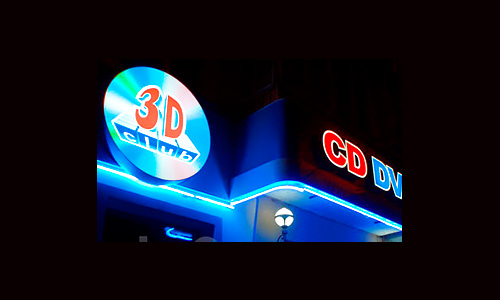 Неоновая реклама, световые короба, объемные буквы, рекламный фриз для сети 3D в Орле