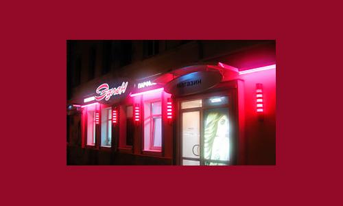 Вывески, козырьки, витрины, лайбоксы, неоновая реклама, подсветка фасада салона Эдлен в Орле