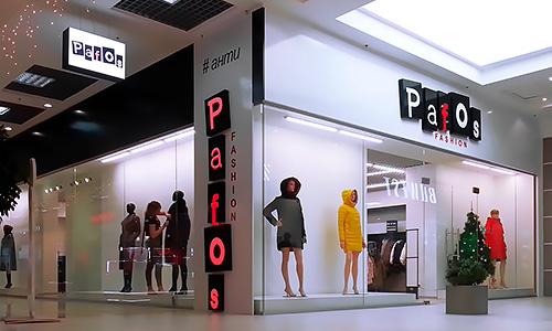 Магазин Pafos. Дизайн интерьера и экстерьера, изготовление вывесок, наружной рекламы