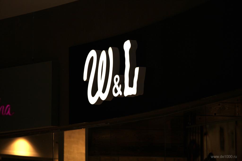 Бутик W&L. Рекламное оформление