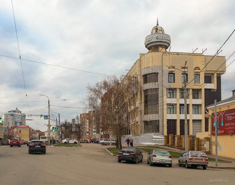 Фасад из керамогранита. Сбербанк, Орел, ул. Брестская.