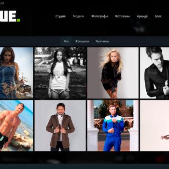 Скриншот нового сайта студии ТРУ. Модели