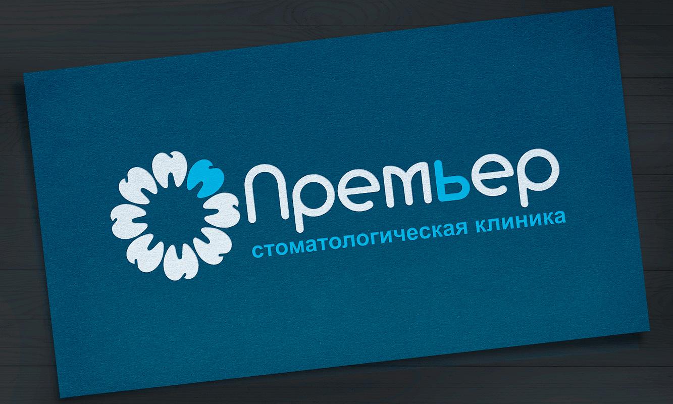 Разработка логотипа для стоматологической клиники Премьер