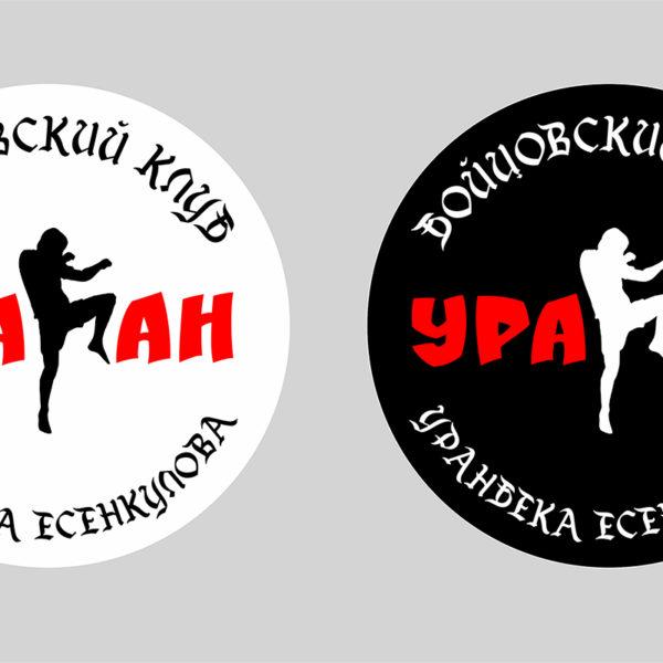 Бойцовский клуб Ураган Уранбека Есенкулова. Разработка логотипа