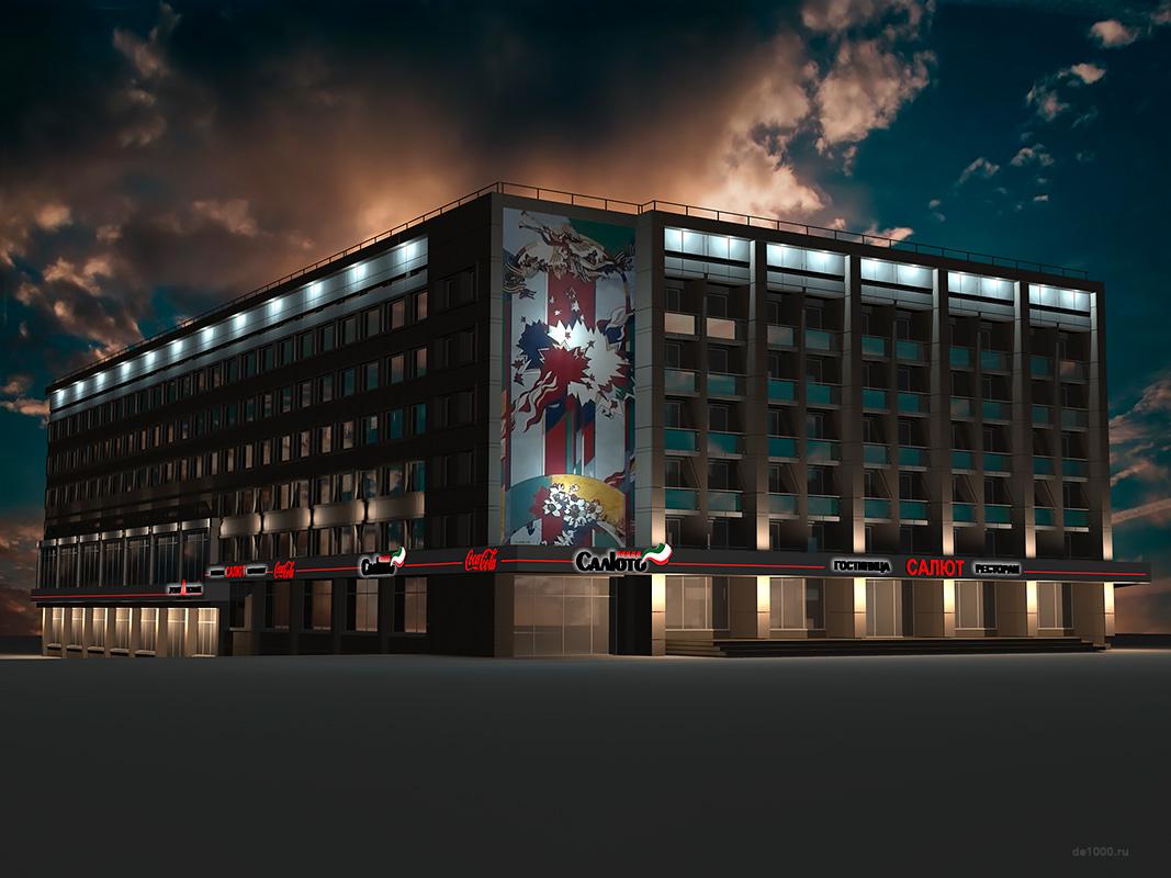 Визуализация 3Д. Благоустройство фасада гостиницы Салют. Орел, 2018 год