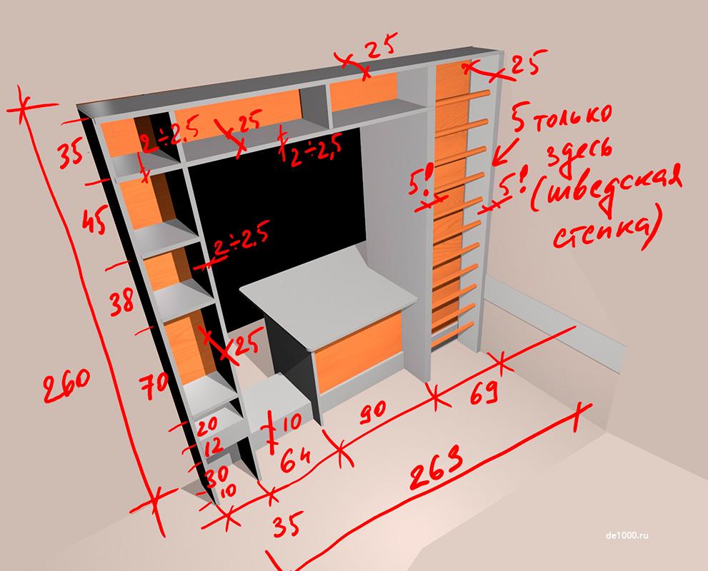 Полки и стол. Бывшая зона оконного проема трансформирована в рабочую зону для школьника