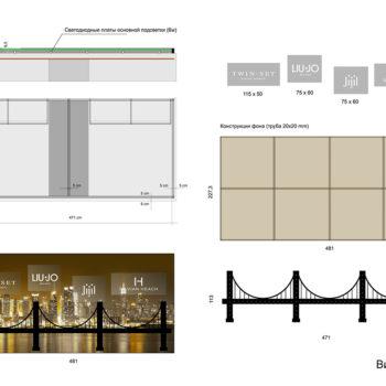 Главная витрина, чертежи, элементы, схемы