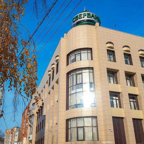 Вентилируемый фасад из керамического гранита. Здание Сбербанка РФ в Орле. Монтаж под ключ Дизайн-сервис