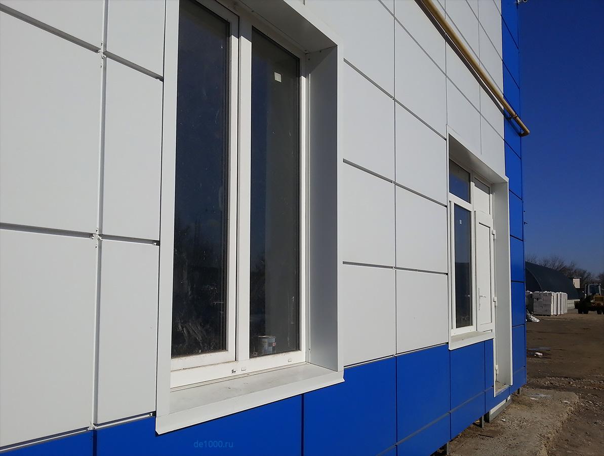 Металлокассеты в Орле. Производство фасадов