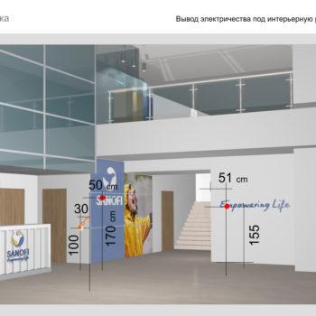 Вывод электричества для подключения рекламных элементов в холле первого этажа