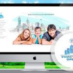 Сайт под ключ строительной компании Унистрой-Орел
