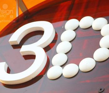 Формованный логотип
