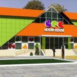 Архитектурный проект торгового центра в Орле