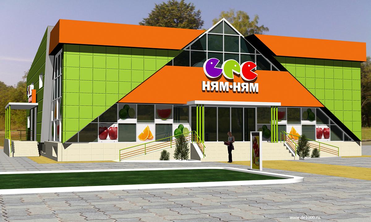 Проект торгового центра Ням-Ням от архитектурного отдела Дизайн-сервис