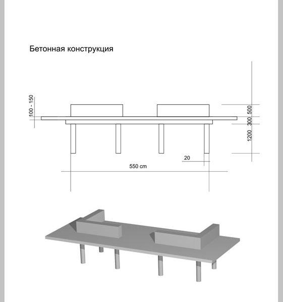 Дизайн-проект. Схема бетонного основания
