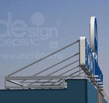 Крышная рекламная установка Биотон Восток. Трехмерная визуализация