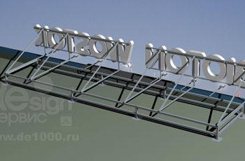 Конструкция для объемных букв на крыше