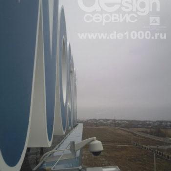 Крышная рекламная конструкция Биотон Восток