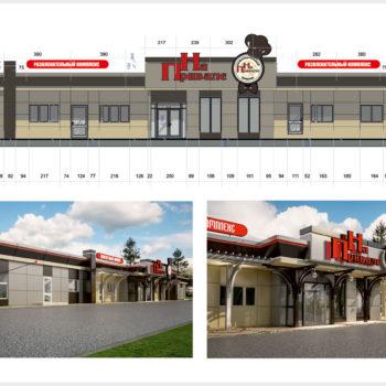 """Эскиз фасада и наружной рекламы ресторана """"На Привале"""""""