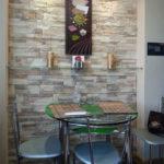 Столовая зона кухни
