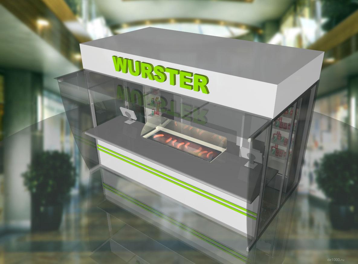 "Дизайн павильона фастфуда ""Вюрстер"". Трехмерная визуализация"