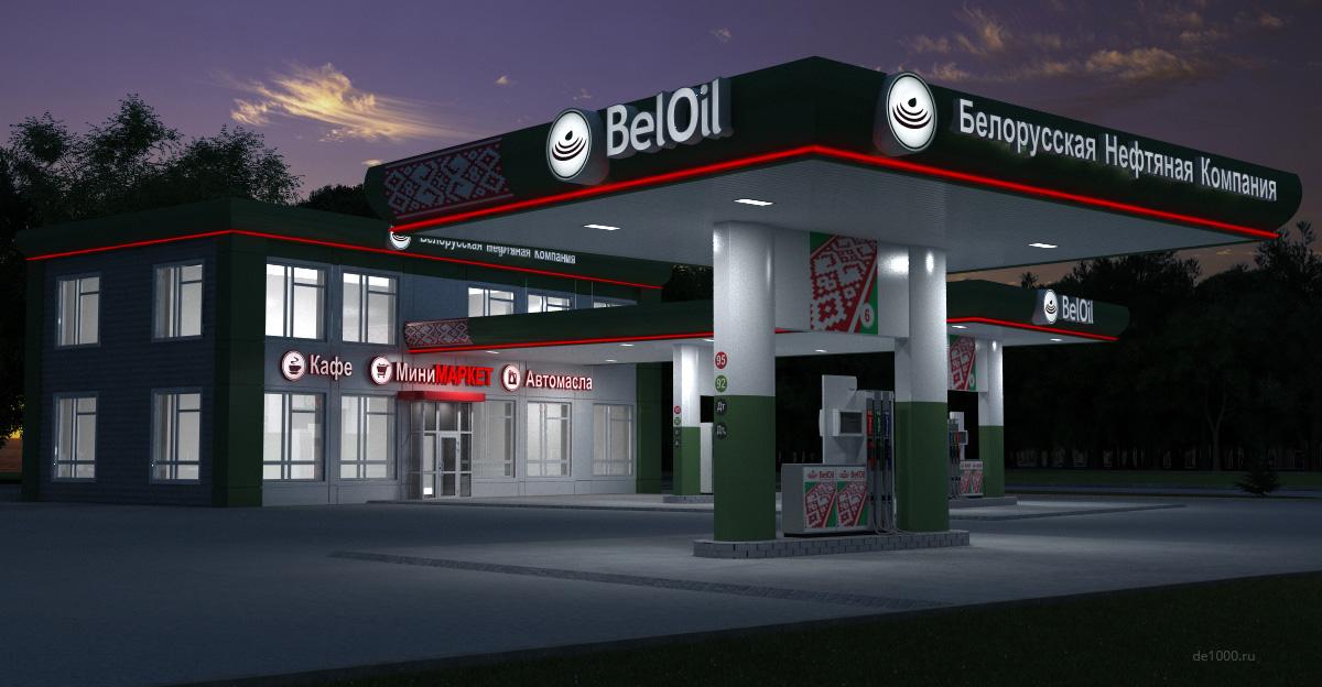 Проект заправочного комплекса BelOil в Орле. Трехмерная визуализация. Ночной вид