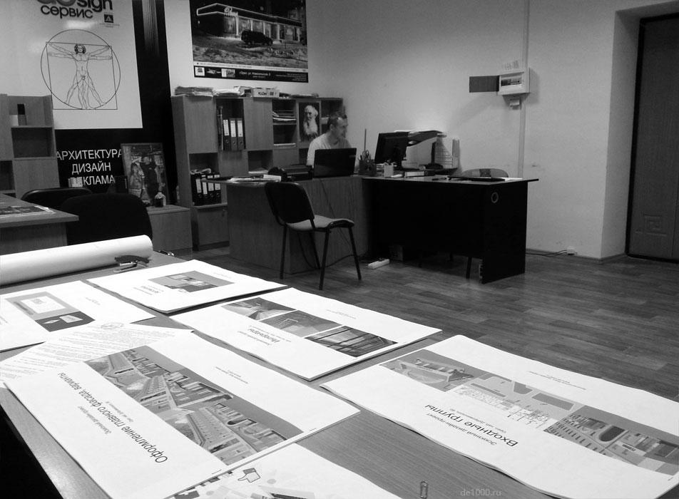 Дизайн проекты по всем разделам для Радуги на столе в офисе Дизайн-сервис