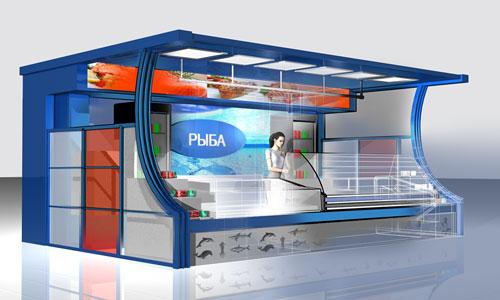 Дизайн торгового павильона. Рыбный отдел супермаркета