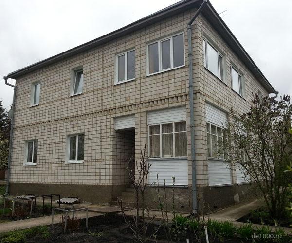 Дом до реконструкции. Исходное состояние
