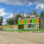 Архитектурный дизайн проект эко-рынка в Москве