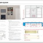 Гостиная-кухня. Дизайн проект