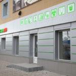 Вентилируемый фасад, вывеска - световой короб, объемные буквы. Дизайн, производство, монтаж под ключ