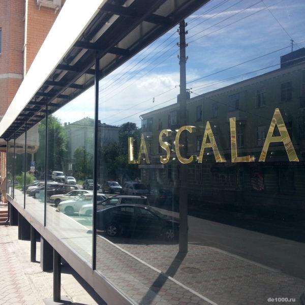 Наружная реклама для бутика LaScala в Орле