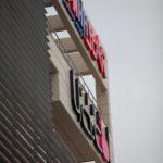 Вывески для ТЦ Гринн в Орле. Дизайн, производство, монтаж под ключ. Вентилируемый фасад из композитного алюминия