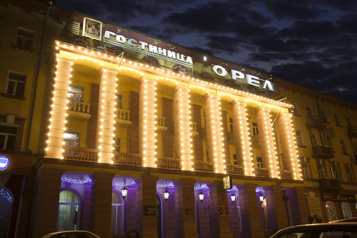 Освещение фасада гостиницы Орел. Проект и реализация под ключ