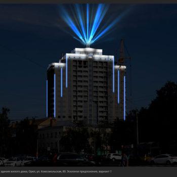 Один из вариантов архитектурной подсветки, предложенных заказчику