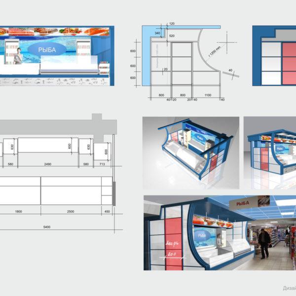 Дизайн проект торгового павильона в интерьере торгового центра
