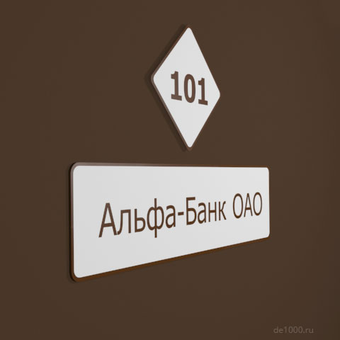 Табличка на дверь. Вариант дизайна. Трехмерная визуализация