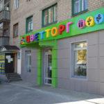 Вентилируемый фасад из керамического гранита производства Дизайн-сервис. Мценск, Цветторг