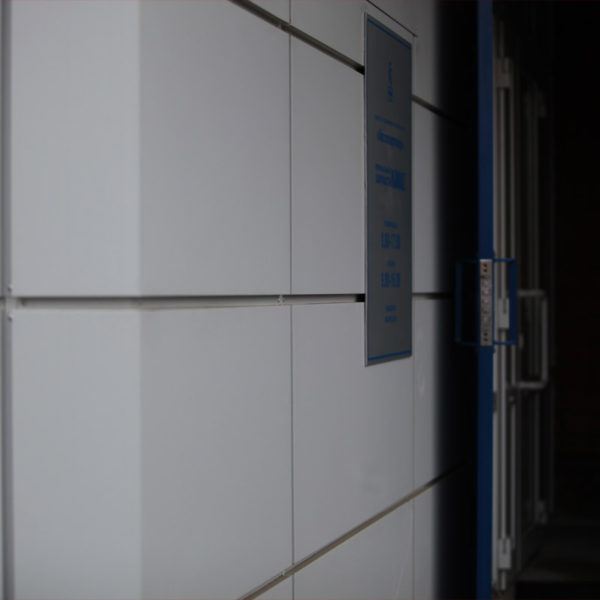 Фрагмент вентилируемого фасада из композитного алюминия