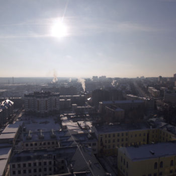 Вид с крыши здания