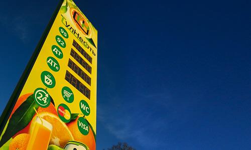 Рекламное оформление. Вентилируемый фасад, вывески для заправочного комплекса ТулНефть в Туле