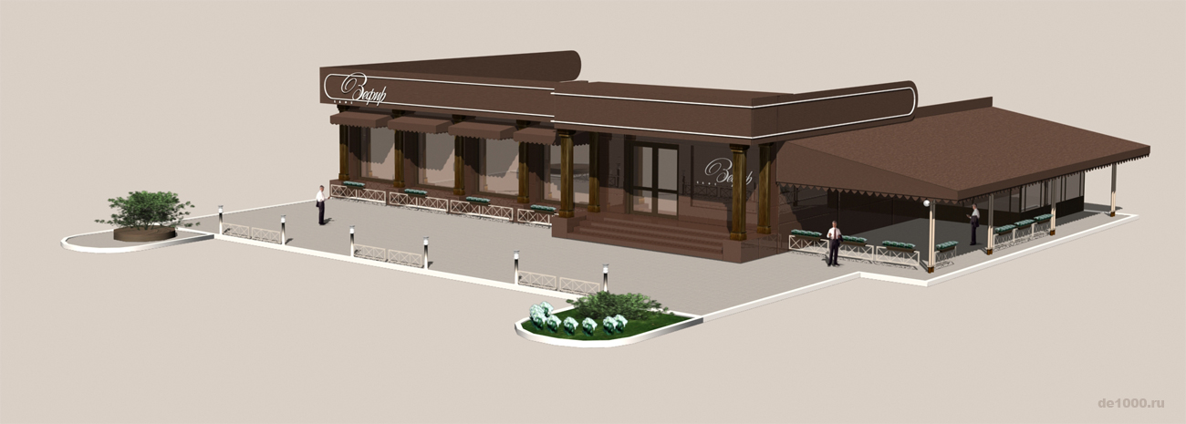 Дизайн-проект кафе Зефир в Орле