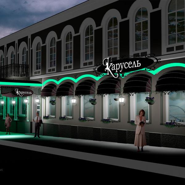 """Дизайн-проект оформления фасада ресторана """"Карусель"""". Ночной вид. Орел, ул. Ленина"""