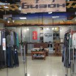 Фото готового магазина. Реализация дизайн-проекта