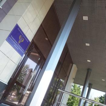 Входная группа производства Дизайн-сервис. Управление Казначейства РФ в Орле