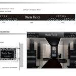 Дизайн интерьера бутика Maria Tucci